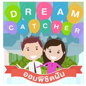 caltool-01-dreamcatcher